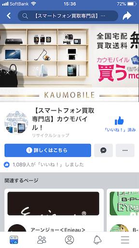 f:id:katsura346:20190902162236p:image