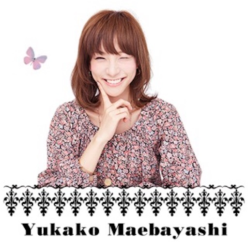 f:id:katsura346:20190903112426j:image
