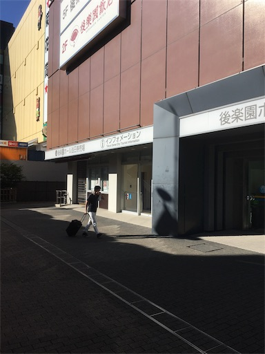 f:id:katsura346:20191208174239j:image