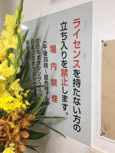 f:id:katsura346:20191208175247j:image