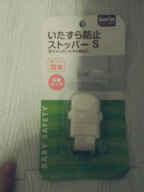 f:id:katsuraakiko:20161024073737j:image