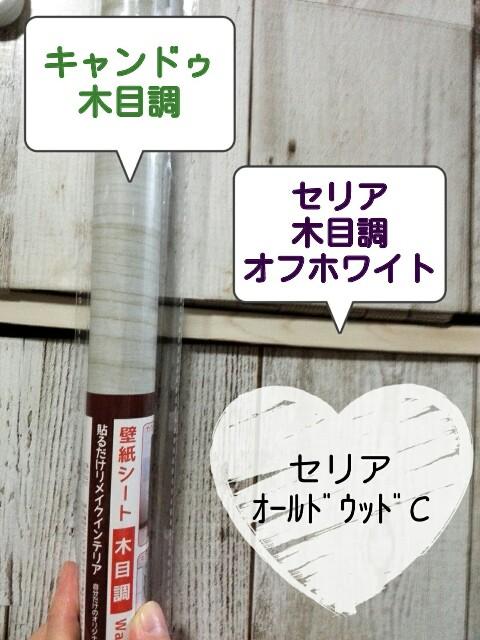 f:id:katsuraakiko:20161231221705j:image