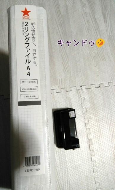 f:id:katsuraakiko:20180225224451j:image