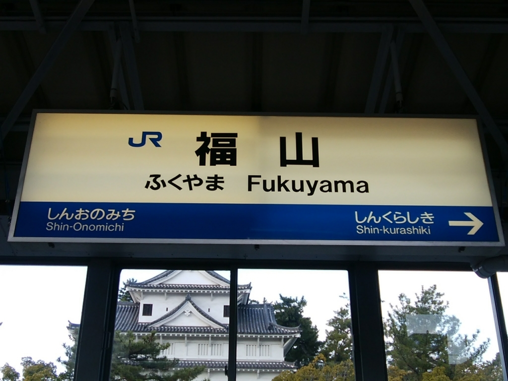 f:id:katsurao:20180725175915j:plain