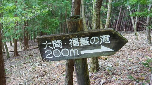 f:id:katsurao:20180929083529j:image