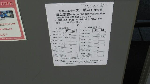 f:id:katsurao:20181101122450j:image