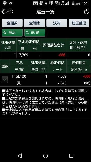 f:id:katsurao:20181216113320j:plain