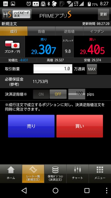 f:id:katsurao:20190101083221j:plain