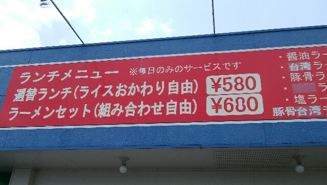 f:id:katsurao:20190615073115j:image