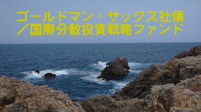 f:id:katsurao:20200427180343j:image
