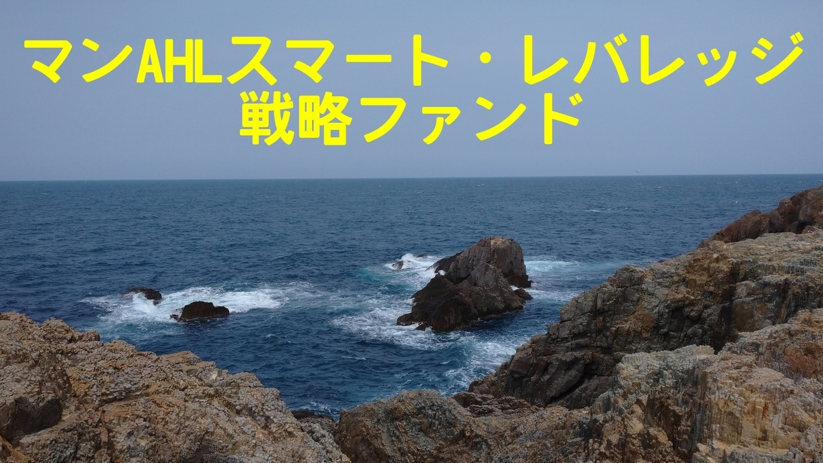 f:id:katsurao:20200429222811j:plain