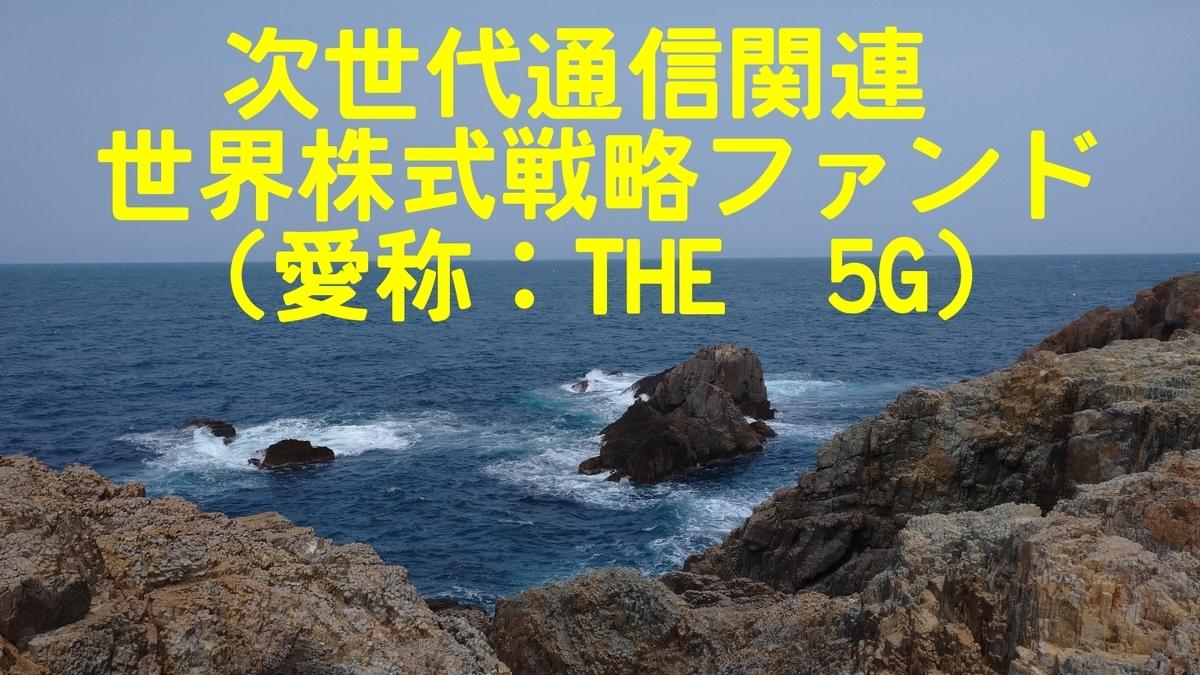 f:id:katsurao:20200430182510j:plain