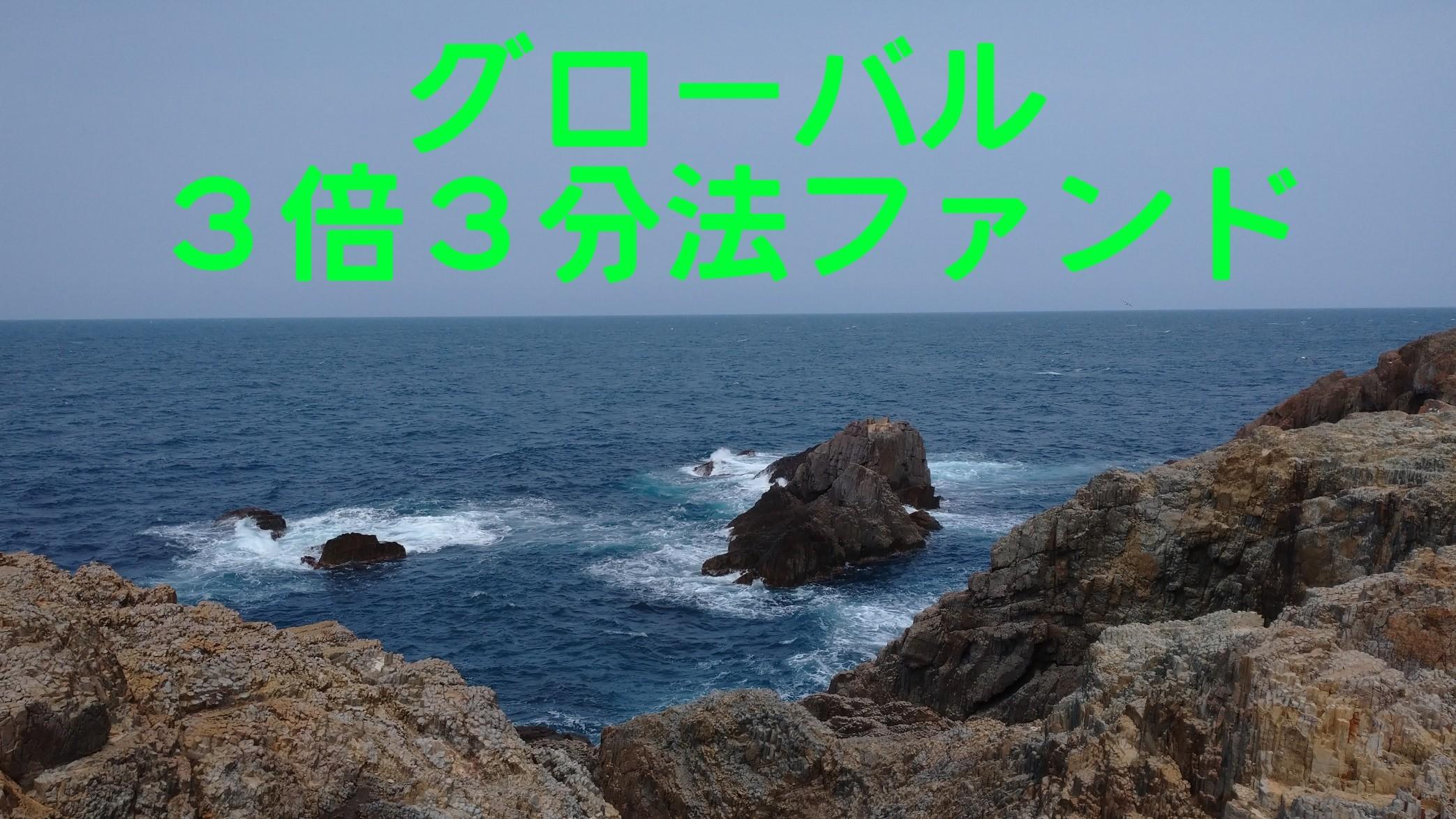 f:id:katsurao:20200502192738j:plain