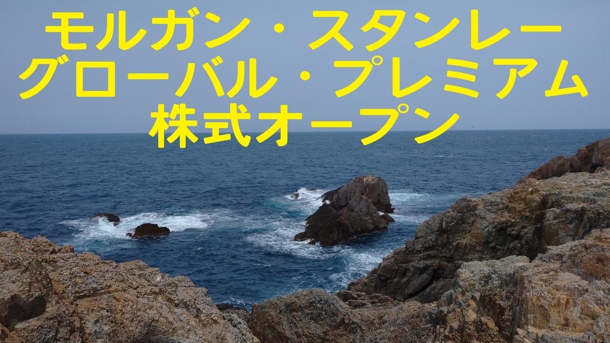 f:id:katsurao:20200504110736j:plain