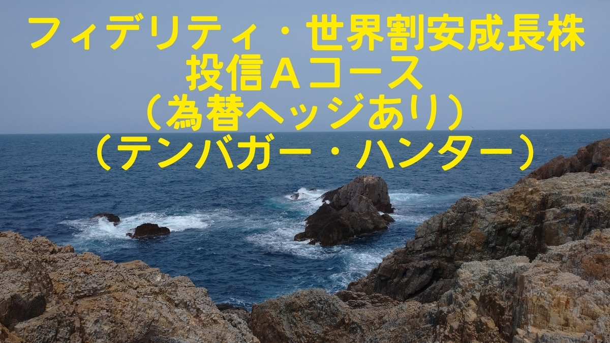 f:id:katsurao:20200510115444j:plain
