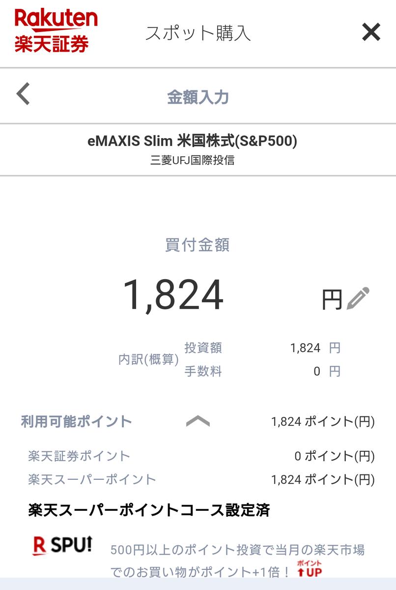 f:id:katsurao:20200620085425p:plain