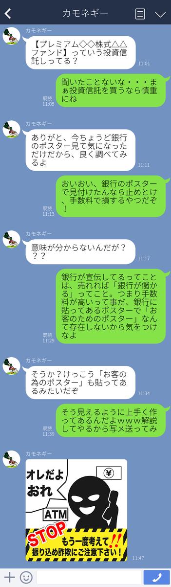 f:id:katsurao:20200801100341j:plain