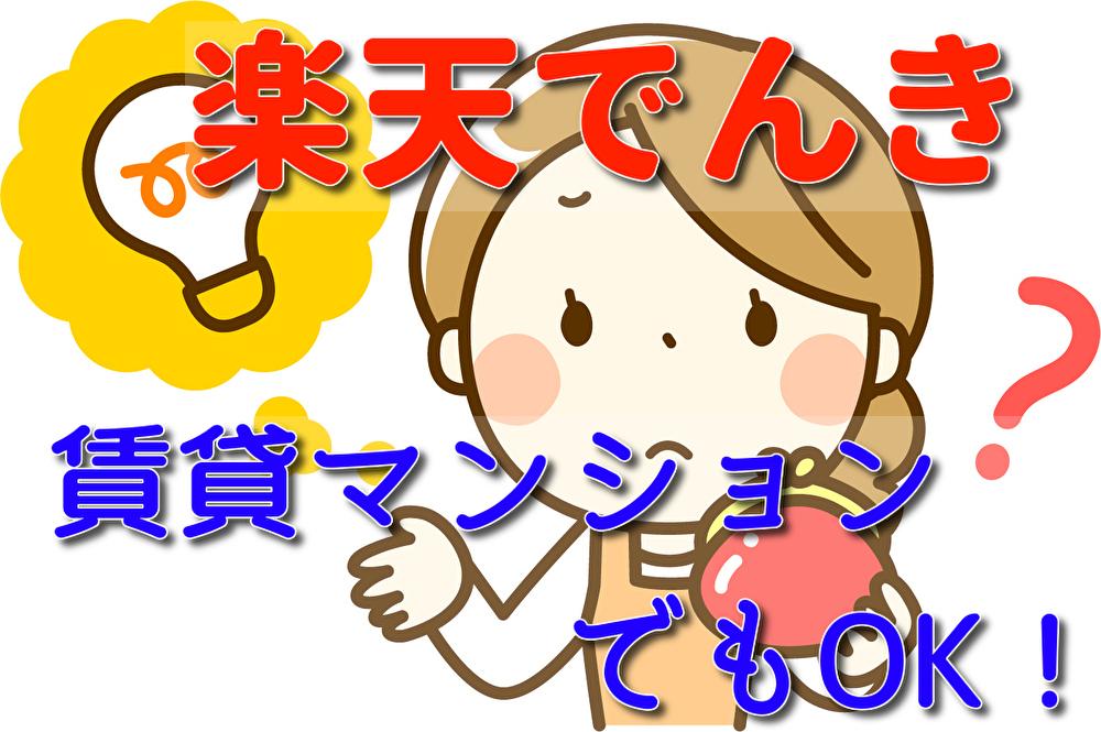 f:id:katsurao:20201215134656j:plain