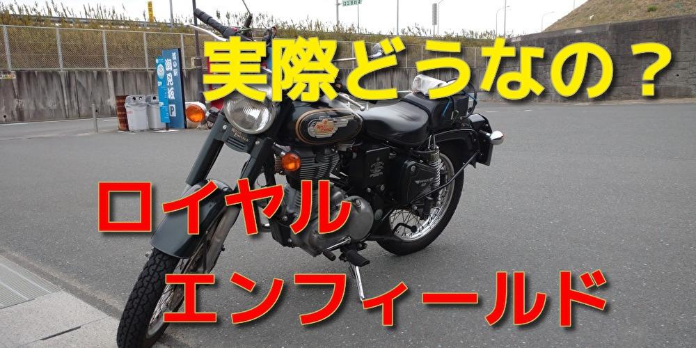 f:id:katsurao:20201222223701j:plain