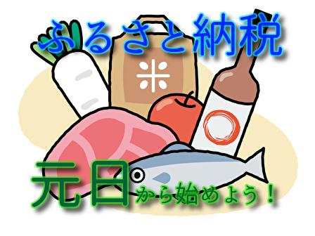 f:id:katsurao:20201231183901j:plain
