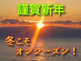 f:id:katsurao:20210101195153j:plain