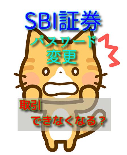 f:id:katsurao:20210103193138j:plain