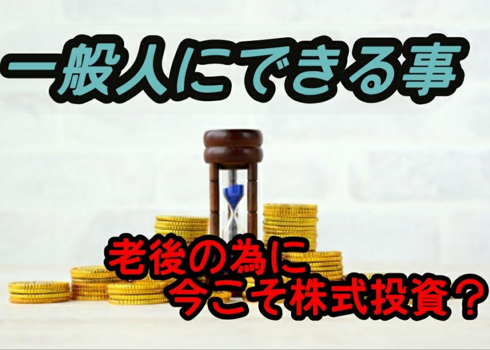 f:id:katsurao:20210111012540j:plain