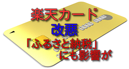 f:id:katsurao:20210116134612j:plain