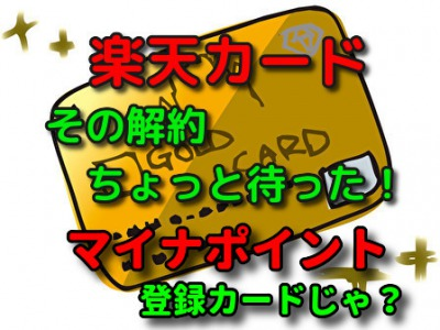 f:id:katsurao:20210119214758j:plain