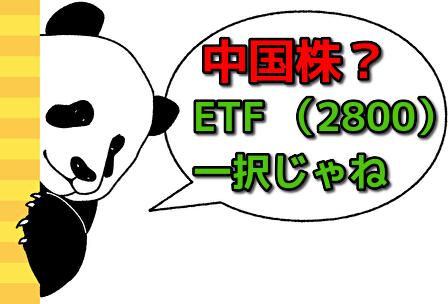 f:id:katsurao:20210123164238j:plain