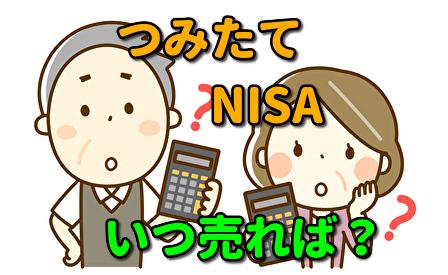 f:id:katsurao:20210129185416j:plain