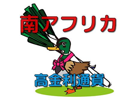 f:id:katsurao:20210131185334j:plain