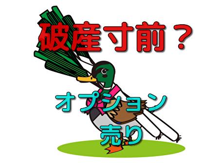 f:id:katsurao:20210131190303j:plain