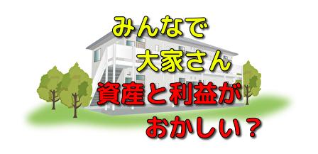 f:id:katsurao:20210204221923j:plain