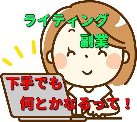 f:id:katsurao:20210219144352j:plain