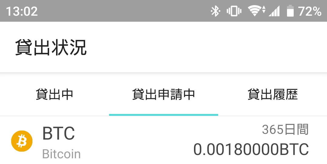 f:id:katsurao:20210401153055p:plain