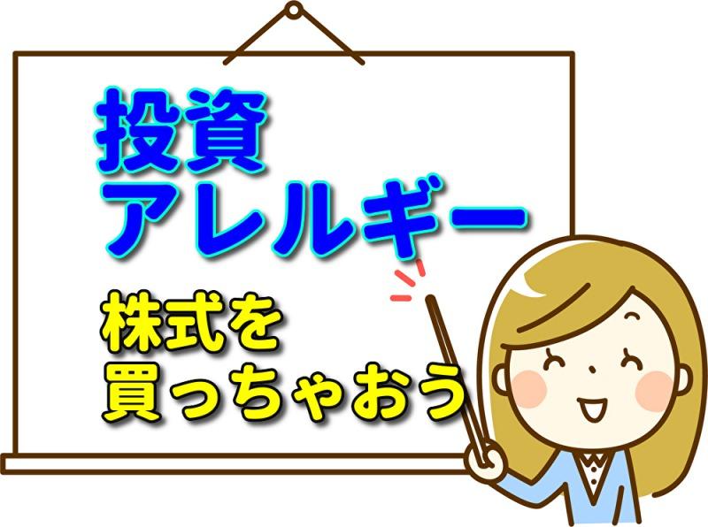 f:id:katsurao:20210505225843j:plain