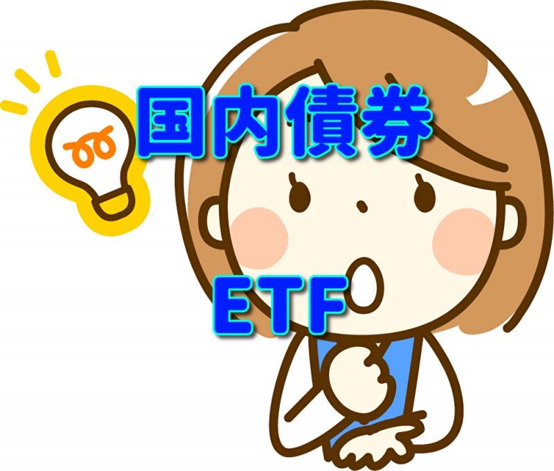 f:id:katsurao:20210507184156j:plain