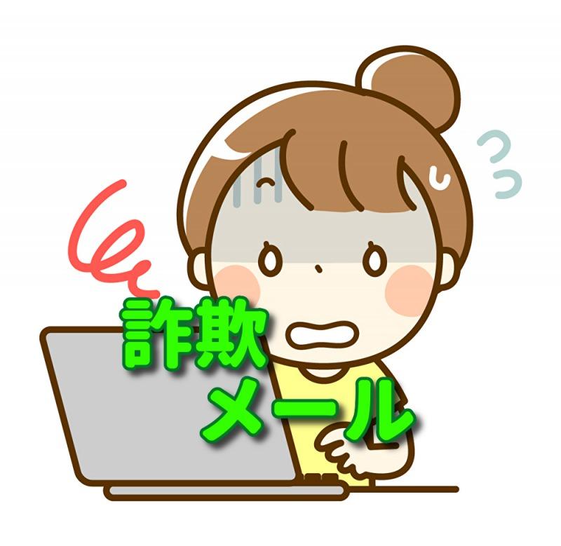 f:id:katsurao:20210515190516j:plain
