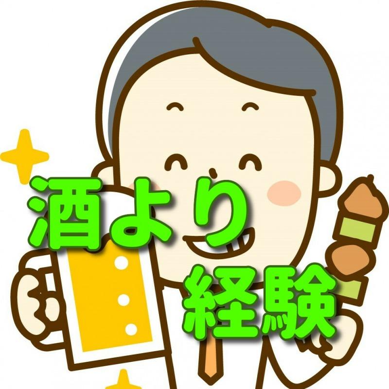 f:id:katsurao:20210516203332j:plain