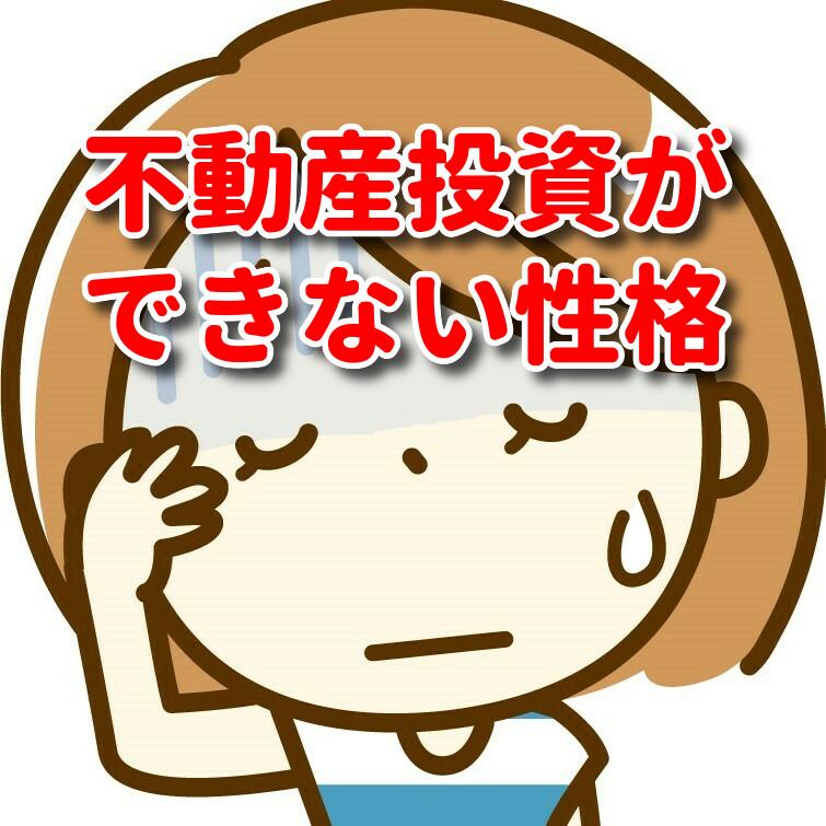 f:id:katsurao:20210521182957j:plain