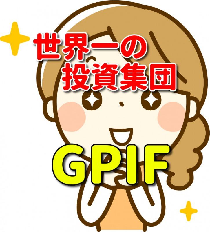 f:id:katsurao:20210817164748j:plain