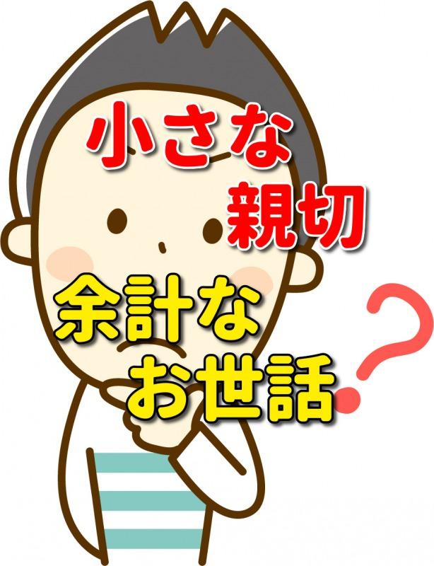f:id:katsurao:20210822165259j:plain
