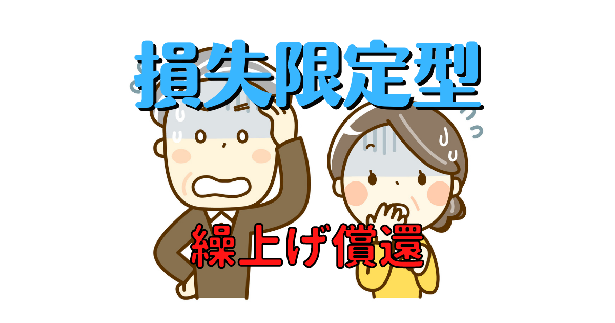 f:id:katsurao:20210831205756p:plain