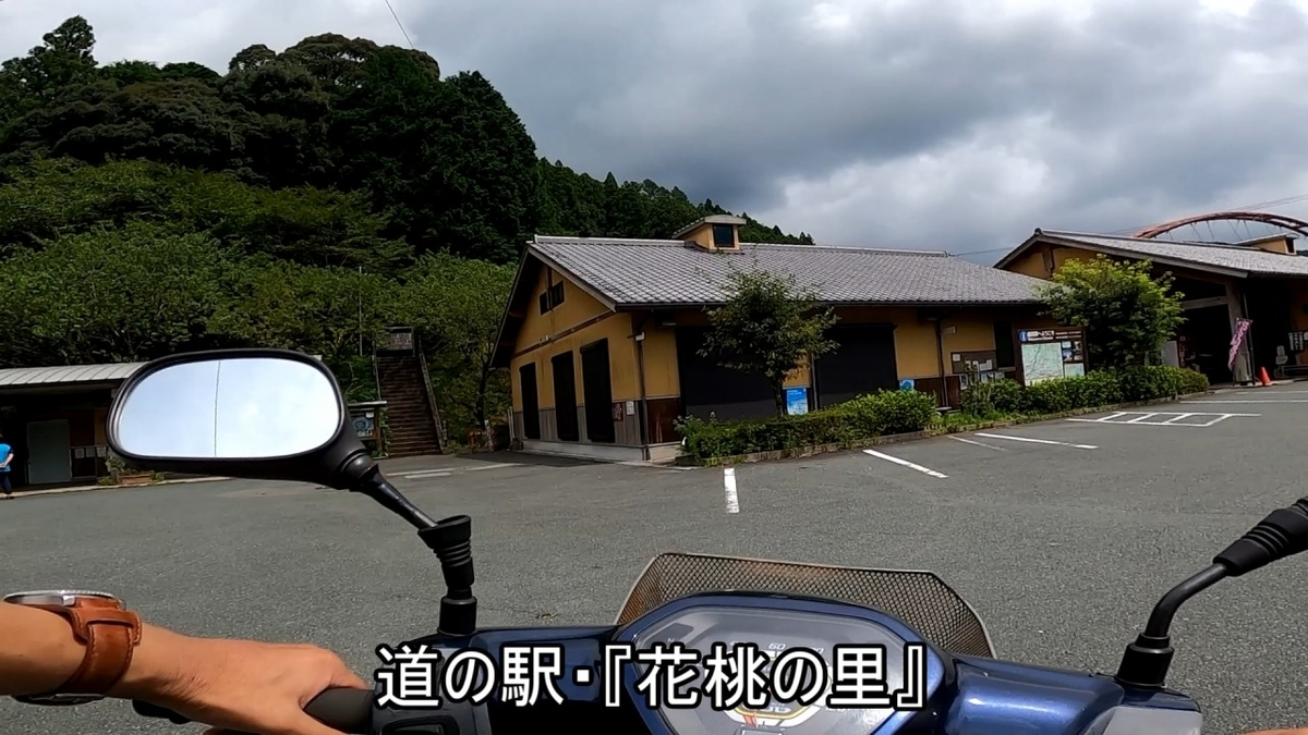 f:id:katsurao:20210901121625j:plain