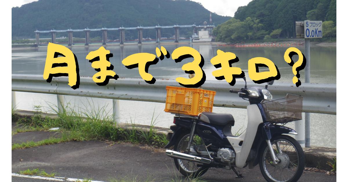 f:id:katsurao:20210902120407p:plain