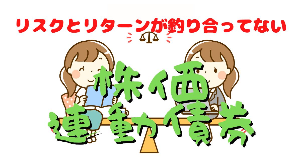 f:id:katsurao:20210907202759p:plain