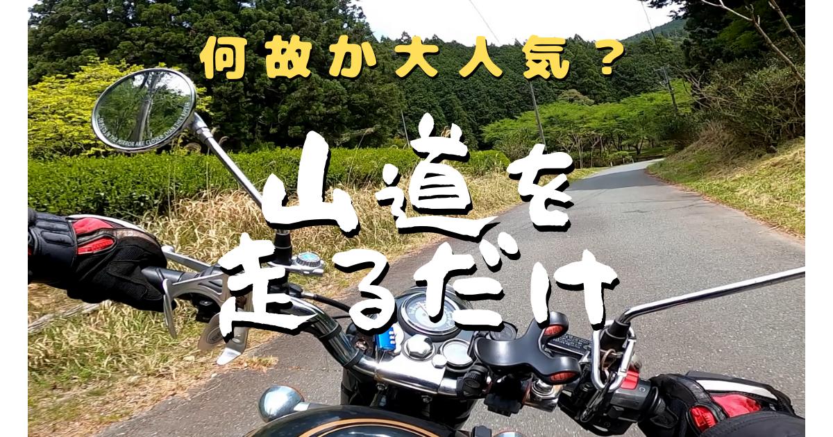 f:id:katsurao:20210915005045p:plain