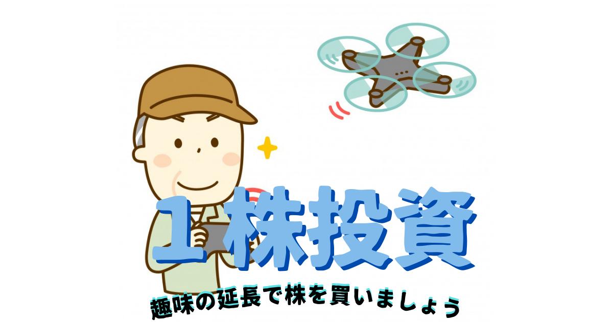 f:id:katsurao:20210915113646p:plain