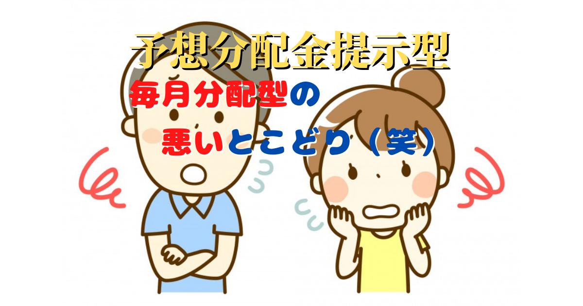 f:id:katsurao:20210921164125p:plain